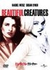 Beautiful Creatures (DVD) (First Press Limited Edition) (Japan Version)
