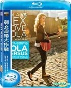 Lola Versus (2012) (Blu-ray) (Taiwan Version)