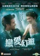 Mood Indigo (2013) (DVD) (Hong Kong Version)