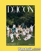 D-icon Vol.12 My Choice is... Seventeen (Luxury Edition)