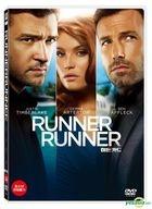 Runner Runner (2013) (DVD) (Korea Version)
