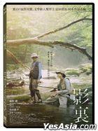 Beneath the Shadow (2019) (DVD) (Taiwan Version)