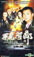 Zai Jian A Lang 4 (Vol.85-110) (To Be Continued) (China Version)