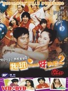 Sex Is Zero 2 (2007) (DVD) (English Subtitled) (Hong Kong Version)