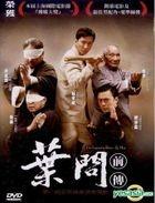 The Legend Is Born - Ip Man (DVD) (Taiwan Version)