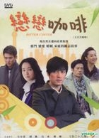 Bitter Coffee (DVD) (End) (Taiwan Version)