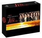 JIN DVD Box (DVD) (Japan Version)