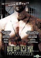 The Experiment (DVD) (Hong Kong Version)