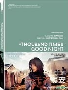 A Thousand Times Good Night (2013) (DVD) (Taiwan Version)