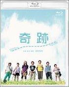 Kiseki (I Wish) (Blu-ray) (English Subtitled) (Japan Version)