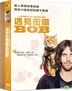 A Street Cat Named Bob (2016) (DVD) (Taiwan Version)