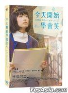 Her Sketchbook (2017) (DVD) (Taiwan Version)