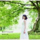Sasayaki wa 'Crescendo' (Japan Version)
