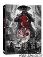 Hellfire Li Bai (2019) (DVD) (Taiwan Version)