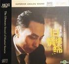 Jiu Qing Mian Mian (HQCDII) (China Version)