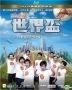 Team of Miracle: We Will Rock You (Blu-ray) (Hong Kong Version)
