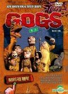 Gogs (DVD) (Korea Version)