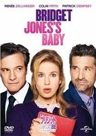 Bridget Jones's Baby (2016) (DVD) (Japan Version)