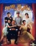 Forever Love (2013) (Blu-ray) (English Subtitled) (Taiwan Version)