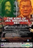 The King Of Jail Breakers (DVD) (Malaysia Version)