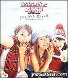 BYE BYE Saigo no Yoru (Japan Version)