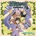Ouran Koko Host Club Soundtrack & Character Songs Kou Hen (Normal Edition) (Japan Version)