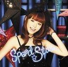 Speed Star (Normal Edition)(Japan Version)