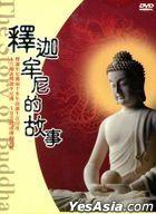Buddha (1961) (DVD) (Taiwan Version)