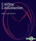 C AllCollection