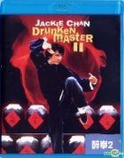 Drunken Master II (1994) (Blu-ray) (Hong Kong Version)