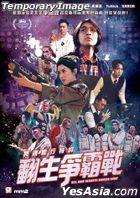 Hell Bank Presents: Running Ghost (2020) (Blu-ray) (Hong Kong Version)