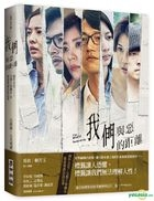 The World Between Us (2019) (Blu-ray) (Ep. 1-10) (End) (English Subtitled) (Taiwan Version)
