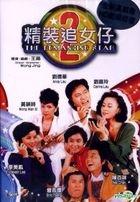 The Romancing Star 2 (1988) (DVD) (Remastered Edition) (Hong Kong Version)