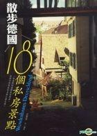 San Bu . De Guo :18 Ge Si Fang Jing Dian