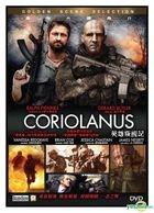 Coriolanus (2011) (DVD) (Hong Kong Version)