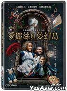 Come Away (2020) (DVD) (Taiwan Version)