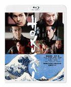 HOKUSAI (Blu-ray) (Normal Edition)(Japan Version)