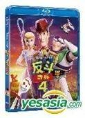 Toy Story 4 (2019) (Blu-ray) (Hong Kong Version)