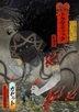 the GazettE WORLD TOUR16 DOCUMENTARY DOGMATIC -TROIS- [DVD] (Japan Version)