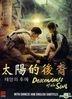 Descendants of the Sun (DVD) (Ep. 1-16) (End) (English Subtitled) (5-Disc Edition) (KBS TV Drama) (Singapore Version)