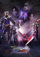 Zero-One Others Kamen Rider Metsubo Jinrai (Blu-ray) (Japan Version)