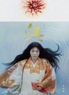NHK Taiga Drama GO - Hime Tachi no Sengoku (Complete Edition) (Blu-ray Box 1) (Blu-ray) (Japan Version)