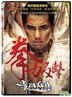 Spin Kick (2004) (DVD) (2019 Reprint) (Taiwan Version)