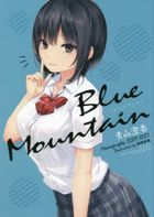 Blue Mountain -Aoyama Sumika Memography 2009-2021-