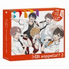 aoppella!? 2 [Lil Happy Ver.] (First Press Limited Edition)(Japan Version)