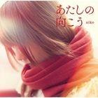 Atashi no Mukou (Normal Edition) (Japan Version)