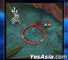 Word of Honor - Red Rope 18cm