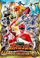 Hyakuju Sentai Gaoranger DVD Collection Vol.2 (Japan Version)