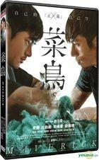 Maverick (2015) (DVD) (English Subtitled) (Taiwan Version)