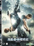 The Divergent Series: Insurgent (2015) (DVD) (Hong Kong Version)